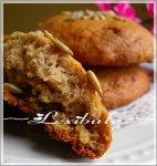 Biscuits à la banane et aux graines de tournesol