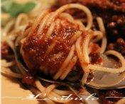 Sauce à spaghetti italien de Franden